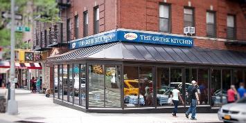 The Greek Kitchen photo