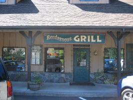 Rendezvous Grill photo