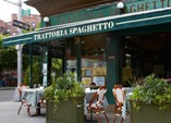 Trattoria Spaghetto photo