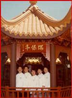 Trey Yuen Cuisine Of China photo