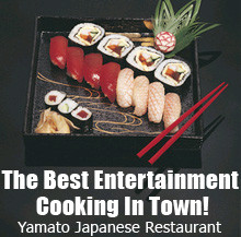 Yamato Japanese Restaurant photo