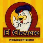 Pollos El Chevere - Passaic, NJ