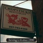 Chopsticks Restaurant - Small User Photo