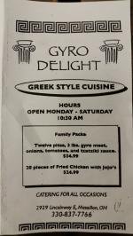 Online Menu Of Gyro Delight Massillon Oh Served on a fresh pita bread. online menu of gyro delight massillon oh