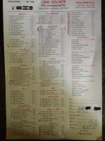 Komodo Chinese Restaurant photo