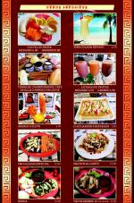 San Lucas Mexican Restaurant photo