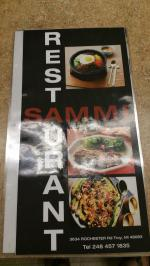 Sammi Korean Restaurant - Small User Photo