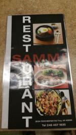 Sammi Korean Restaurant photo
