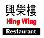 Hing Wing Restaurant - Small User Photo