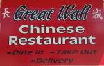 Great Wall Chinese Restaurant - Small User Photo