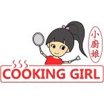 Cooking Girl photo