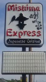 Mishima Express Japanese - Small User Photo