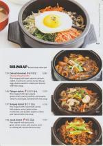 Mo Mo Japanese & Korean Restaurant (MoMo's) photo