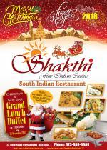 Shakthi Indian Cuisine - Small User Photo