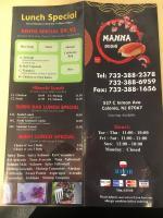Manna Sushi - Colonia, NJ