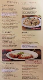 Albella Restaurant photo