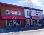 Club Cafe Restaurant - Creston, BC