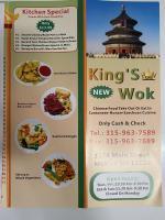 Kings Wok Restaurant - Mexico, NY