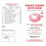 Hong Kong Kitchen - Small User Photo