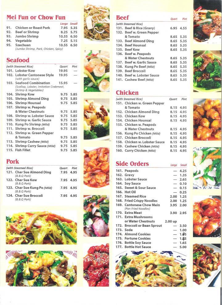 Photos for Wing Wah Restaurant, Gary, IN 46403 | MenuPix Gary