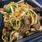 Mongolian BBQ Restaurants cuisine pic